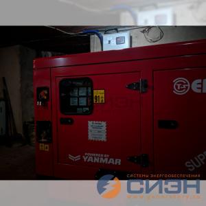 Монтаж дизельного генератора Energo (Genelec) ED 40/400 Y SS в подвале (аварийное электроснабжение частного дома)