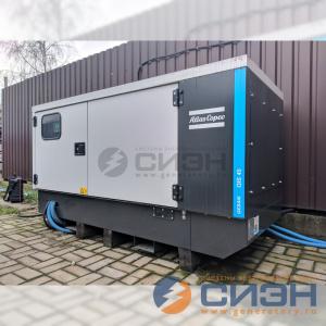 Монтаж дизельного генератора Atlas Copco QIS45 (две АВР, три ввода)