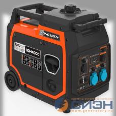 Бензиновый генератор Zongshen BQH 4000 (инверторный в кожухе)